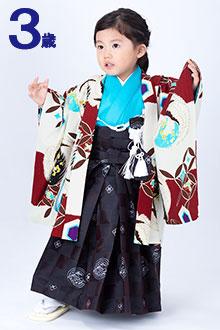 3歳男の子袴k131